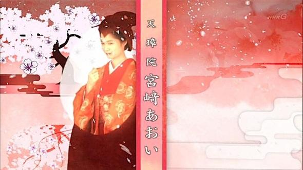 atsuhime-opening